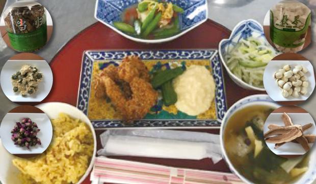 中医薬膳料理